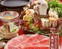松茸すきコース(極上ロースとヒレ)¥19,030