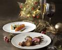 【12/19~23・27】 Christmas Dinner B<乾杯用ドンペリニヨン付>