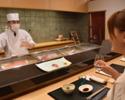 "[Sushi Man] (19:00) Stylish women's series ""Sushi Counter"""
