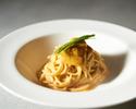 [Saturdays, Sundays, and holidays] Select pasta lunch
