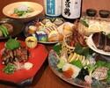 【大満足!!】よさこいコース12品 お料理のみ:5500円/2H豪華飲み放題付:6600円