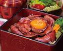 近江牛 特製ローストビーフ味わい重