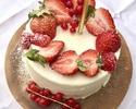 【Cake】