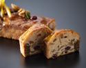 【事前決済TAKE OUT 生ケーキ】ドライフルーツ&ナッツのパウンドケーキ