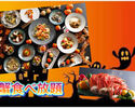 [Halloween order buffet] All-you-can-eat boiled snow crab & all-you-can-drink soft drinks Adults 5,800 yen