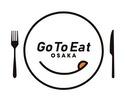 【Go To Eat大阪】プレミアム食事券1セットで2名様ランチコース