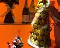 Menu de Noël-par Sens&Saveurs- 16,000円