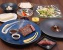 2930 yen Advantageous pre-order course