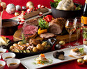 [Lunch] Christmas Buffet (General)