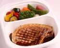 【テイクアウト限定】藤沢産みやじ豚のグリル 温野菜 パン