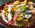 懐石コース 昼のお料理 8,000円