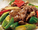 和牛と野菜の黒胡椒炒め
