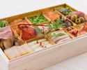 《HIKARIYA OSECHI》Japanese traditional New Year's dish