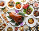 """<Dinner> 11/1~ 100 kinds of all-you-can-eat ! """"Taste of Dynasty"""" Adlut"""