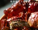 上海蟹スペシャルコース2021