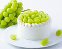 【オプション】10月限定 極旬シャインマスカットのショートケーキ