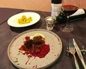 乾杯スパークリングワイン付!世界三大珍味からはじまる聖夜のXmas上質ディナー