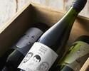 【テイクアウト】KIHACHI FOOD HALL 日本ワイン 赤 750ml