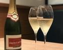 【平日限定】スパークリングワイン付き殻付き蟹料理