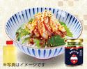 【テイクアウト】鯛茶漬けの素