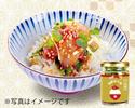 【テイクアウト】ぶり胡麻丼の素