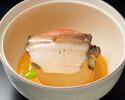 【ディナー】料理長おまかせ会席「極(きわみ)」 <至高のコース> ※3日前までの要予約