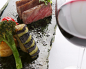Sirloin Steak Course