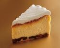 【テイクアウト専用】東京スーパーチーズケーキ