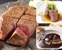 Hibiya Dinner <Kobe Beef>