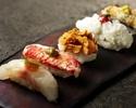 【寿司ディナー】12/23~12/26 浮舟(うきふね)コース