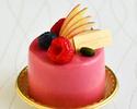 Edmont's ピースケーキセレクション 「ルージュ」