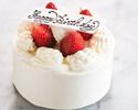 生クリームデコレーションケーキ 約12㎝(4名様程度)