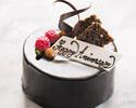 生チョコレートケーキ 約18㎝(8名様程度)