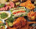 【Popular】 Rotisserie Friffly Chicken Course / 8 items ¥ 2,000