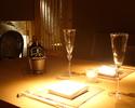クリスマスコース 食前酒シャンパーニュ付