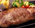 【プレミアム食事券利用でさらにお得】ステーキ食べ放題&フリードリンク¥6250