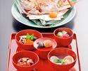 お食い初膳【女の子】¥5500