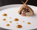 【タイムセール】彩と旬を味わう、シェフ自慢のオーブン料理を存分に満喫