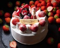 2020 Christmas shortcake 12cm