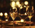 2020 New Years Eve Gala dinner in Arva