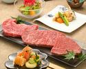 ≪鉄板焼≫特選銘柄牛ディナーコース(米沢牛)