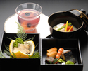 """Kaiseki Fish Course """"Yuri"""" (for Lunch only)"""