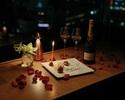 Dinner/GINZA CASITA PLAN【11月】