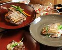 Dinner SemiーBuffet with your Choice of Main Course -Elements-