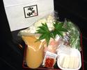 【テイクアウト】もつ鍋セット(しょう油味 2名分 モツ+スープ+野菜)