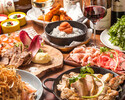 【お料理のみプラン】牛フィンガーステーキ&創業100年以上『淡路麺業』生パスタ使用8品3000円(税抜)
