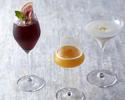 【バー&ラウンジ】選べる季節のカクテル2杯&シェフ特製オードブル