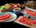 [Regular price (dinner)] Special beef shabu-shabu [3kind of beef] 23,000 yen