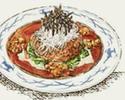 和風照り焼きなめこソース・たっぷり大根&刻みのり添えハンバーグ