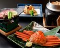 日本料理 懐石料理「葵」20000円ランチ